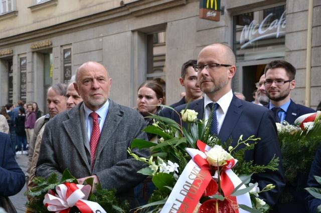 40. rocznica tragicznej śmierci Stanisława Pyjasa